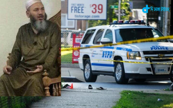 Bangladeshi Imam killed in a terrorist shooting in Queens, New York
