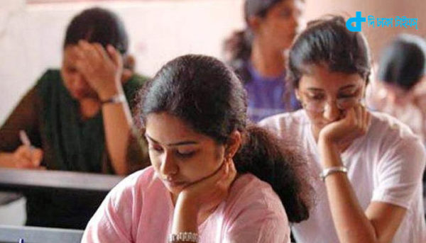 HSC 2016, 25 educational institutions fail
