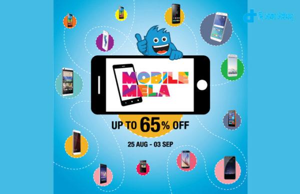 Pickaboo Online Mobile Mela