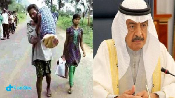 czech-prime-minister-of-bahrain-sent-majhike-poor