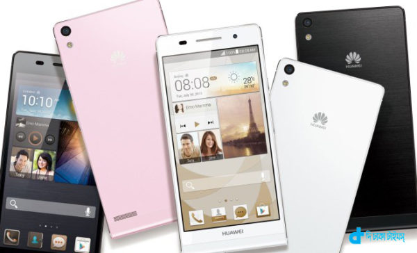 huawei-mobile-500-reduced-to-five-thousand-rupees