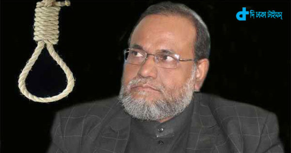 Mir Qasim Ali today possibility of death penalty
