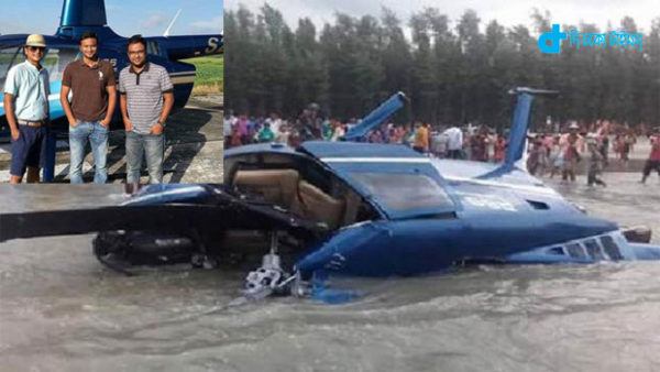 without-approval-of-helicopter-crash