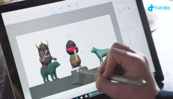 you-can-draw-three-dimensional-images-on-computer