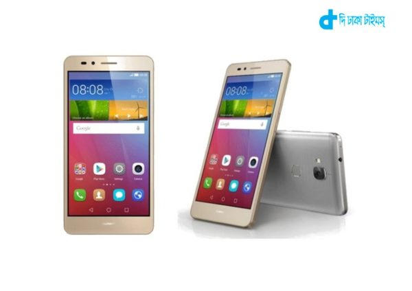 huawei-to-launch-new-smartphone
