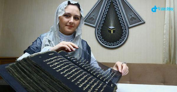 koran-written-in-gold-letters-artist