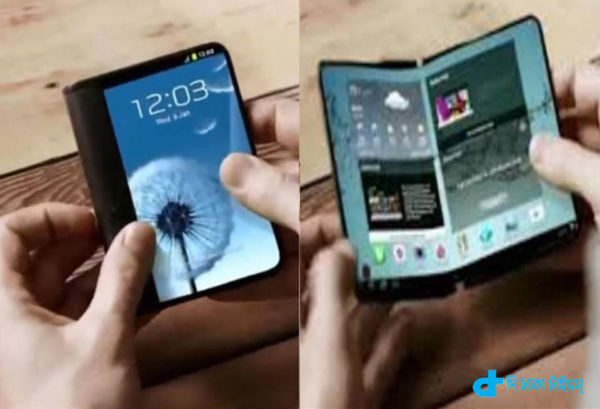 samsungs-new-smartphone-can-folded-01