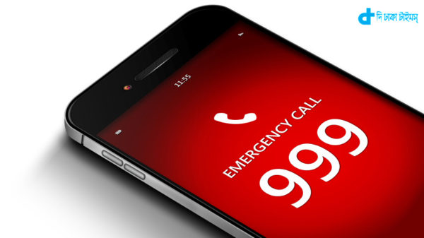call-999-emergency-services-to-citizens