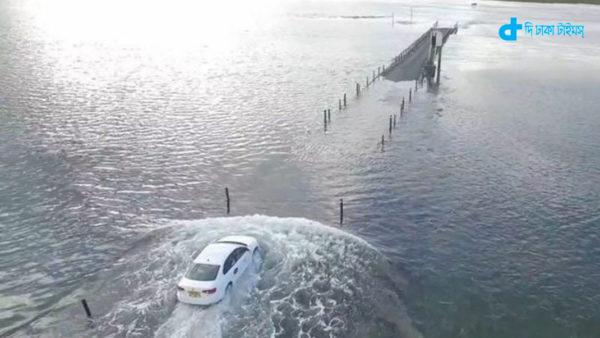 car-water-and-bridge