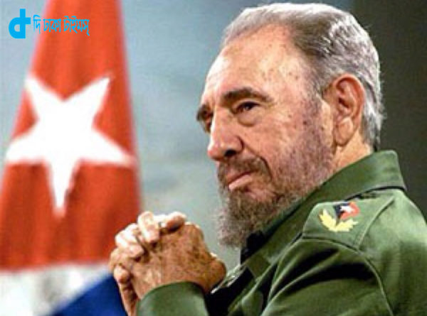history-of-one-of-fidel-castro