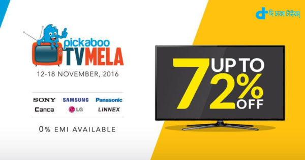pikabu-online-tv-fair