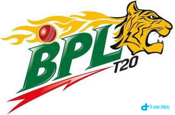 bpl-dhaka-rajshahi-final-match