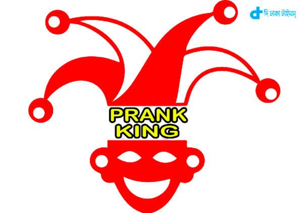 prank-king-entertainment