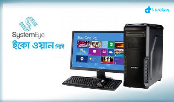 monitor-desktop-pcs-at-just-9999
