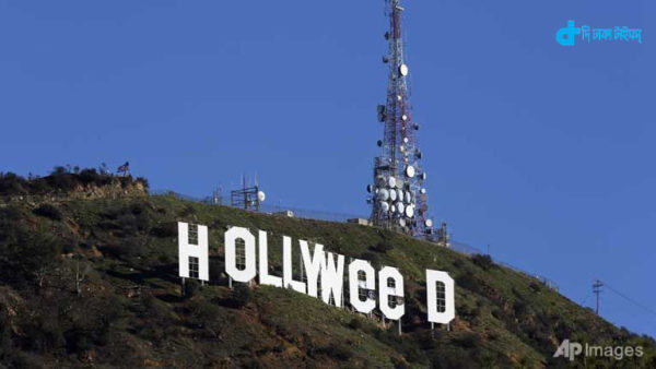 one-night-changed-name-to-hollywood