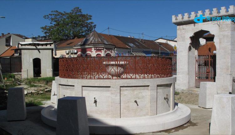 বসনিয়ার ঐতিহাসিক ফরহাদ পাশা মসজিদ 1