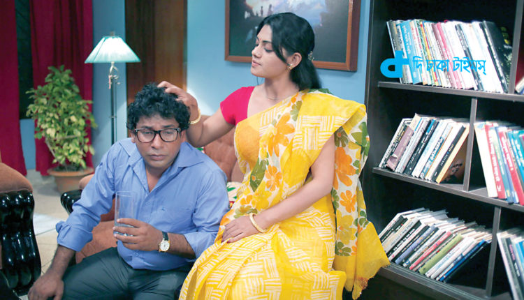 ঈদে মোশাররফ করিমের ৬ পর্বের নাটক 'মাহিনের নীল তোয়ালে' 1