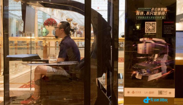 স্বামীকে 'জমা রাখা' সার্ভিসে রেখে নিশ্চিন্তে শপিং করতে পারবেন চীনা স্ত্রীরা! 1