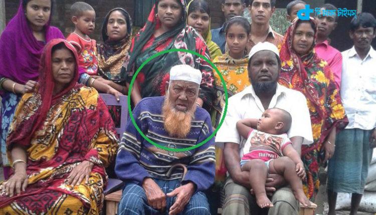 পাবনার আহসান উদ্দিন শাহ 'বিশ্বের সবচেয়ে বয়স্ক মানুষ'! 1