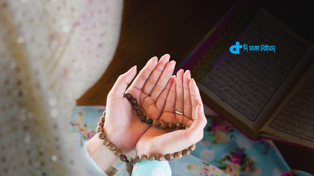 রোজার নিয়ত ও ইফতারের দোয়া 1