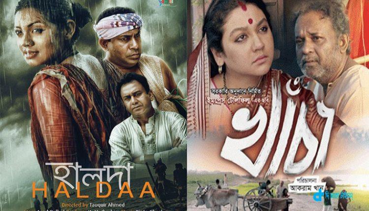 সার্ক চলচ্চিত্র উৎসব ২০১৮: উৎসবে অংশ নিচ্ছে হালদা ও খাঁচা 1