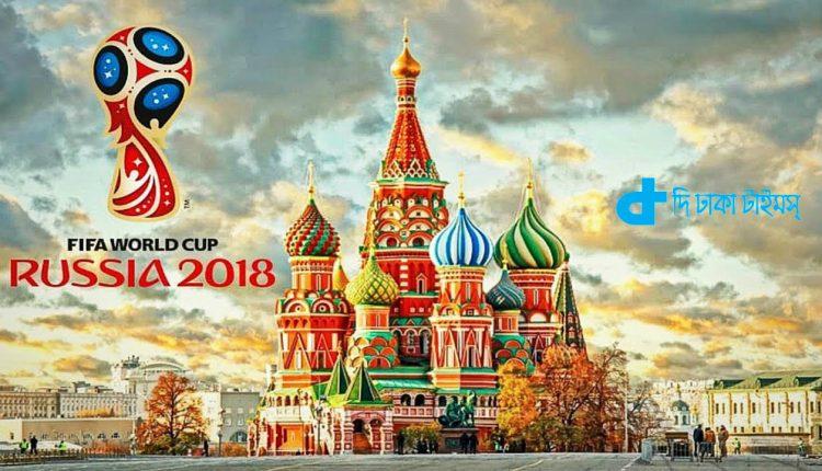ফুটবল বিশ্বকাপ ২০১৮ নিয়ে মজার কিছু তথ্য 1