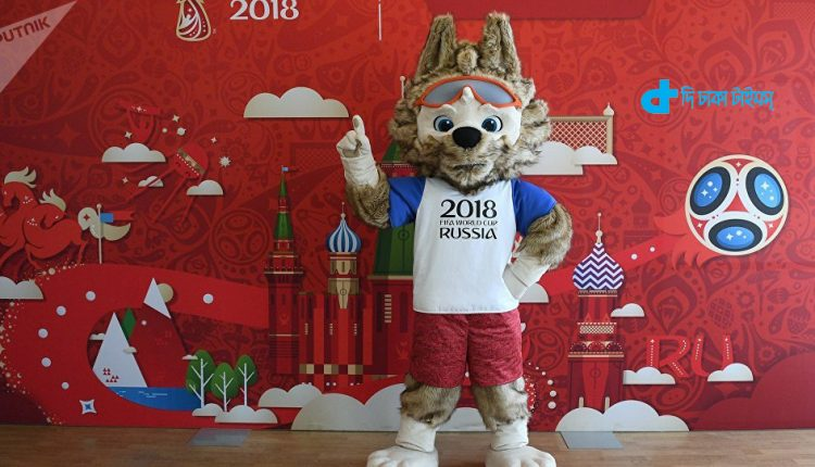 পর্দা উঠলো ফিফা বিশ্বকাপ ফুটবল রাশিয়া ২০১৮ 1