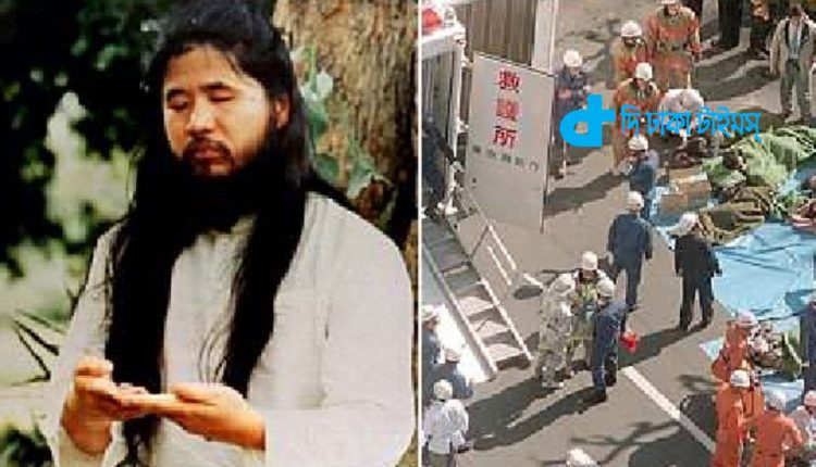 ১৯৯৫ সালে সারিন গ্যাস হামলা: জাপানে ধর্মীয় নেতাসহ ৭ জনের মৃত্যুদণ্ড কার্যকর 1