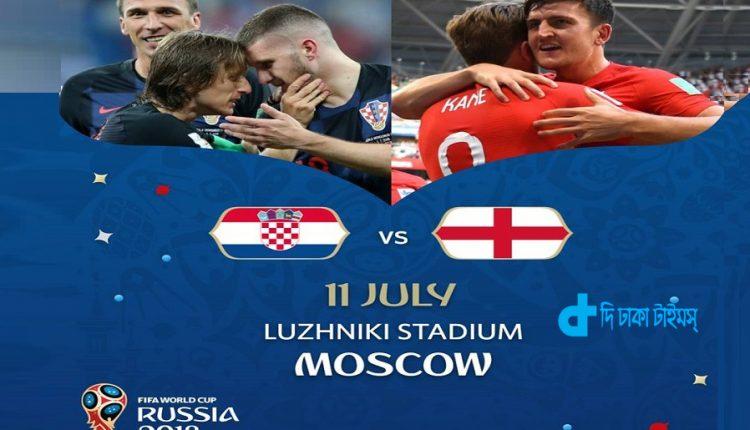 ফিফা বিশ্বকাপ ফুটবল ২০১৮: ফ্রান্সের সঙ্গে ফাইনালে কে খেলবে ইংল্যান্ড নাকি ক্রোয়েশিয়া? 1