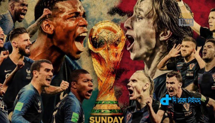 ফিফা বিশ্বকাপ ফুটবল: ফ্রান্স বনাম ক্রোয়েশিয়ার লড়াই আজ, কে নিবে কাপ? 1