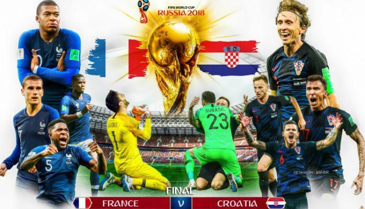 বিশ্বকাপ ২০১৮: ক্রোয়েশিয়াকে ৪-২ গোলে পরাজিত করে কাপ নিলো ফ্রান্স 1