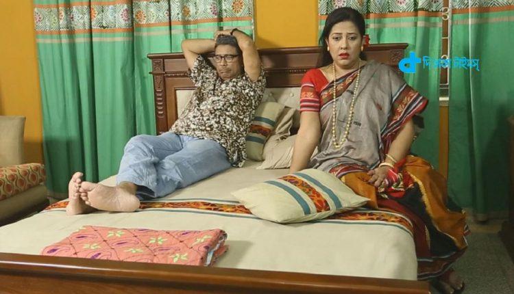আফজাল-সুবর্ণার ঈদের নাটক সিক্যুয়েল 'নূরুল আলমের মধুচন্দ্রিমা' 1