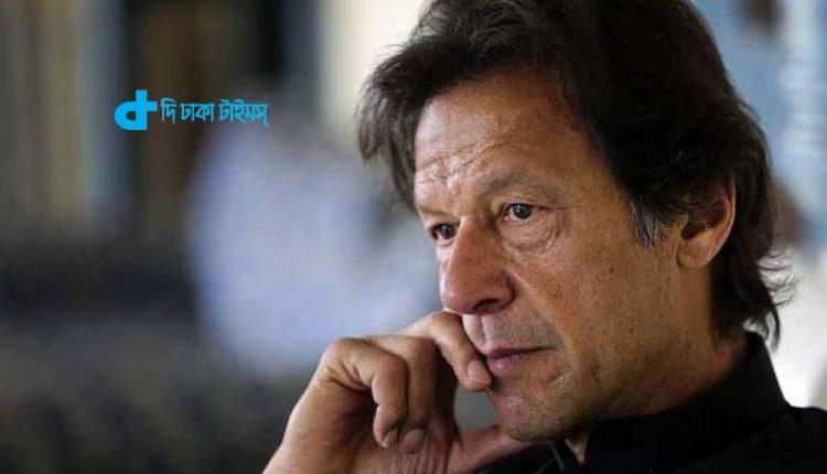 পাকিস্তানের ২২ তম প্রধানমন্ত্রী: ইমরান খানের শপথ আজ 1