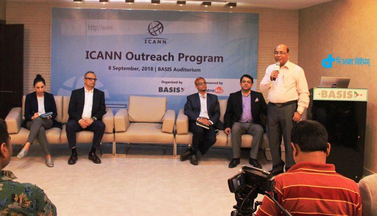 বেসিসে ICANN আউটরিচ প্রোগ্রাম: বাংলাদেশে ইন্টারনেট ব্যবহারকারির সংখ্যা ৮ কোটির অধিক 1