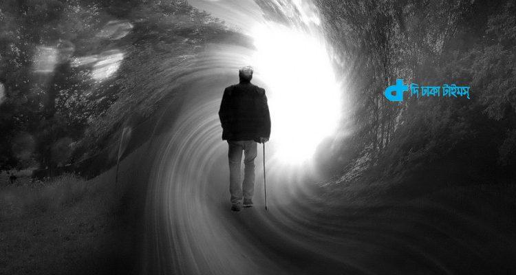 মৃত্যু সম্পর্কে কয়েকটি বিস্ময়কর তথ্য জেনে নিন! 1