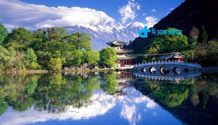 চীনের একটি নৈসর্গিক দৃশ্য 1