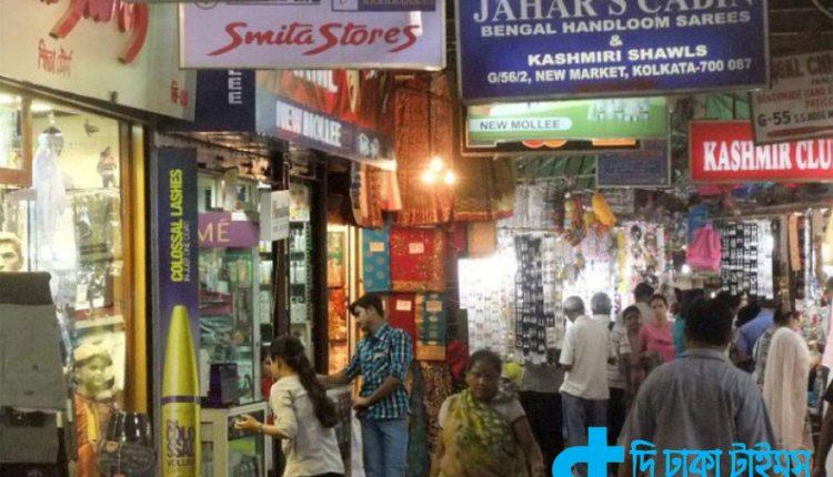 সেরা ৮ ঠিকানা-কম খরচে কলকাতায় মনের মতো শপিং 1