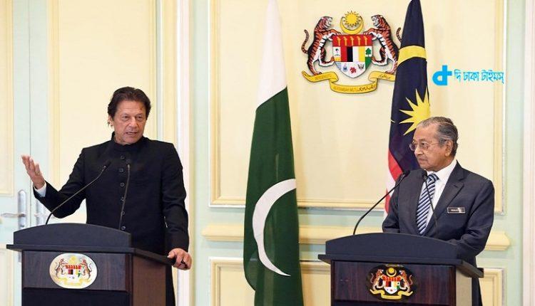 'পাকিস্তান মালয়েশিয়ার উন্নয়ন মডেল নকল করতে চায়' -ইমরান খান 1