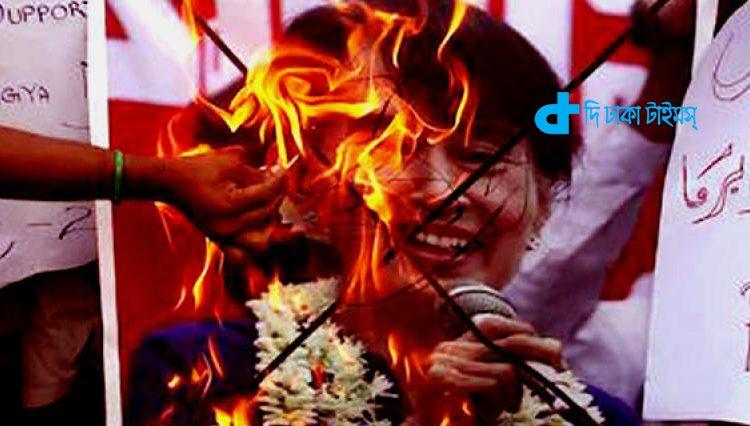 বিশ্বব্যাপী 'মিয়ানমার বর্জন' কর্মসূচি শুরুর ঘোষণা 1