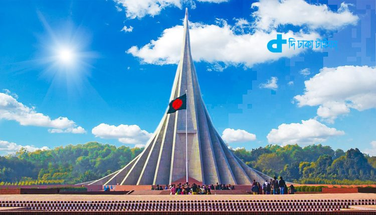 মহান স্বাধীনতা ও জাতীয় দিবস আজ: দেশকে এগিয়ে নেওয়ার দৃপ্ত শপথ 1