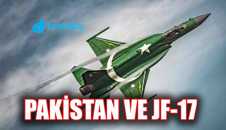 ভারতকে চ্যালেঞ্জ করে নতুন যুদ্ধবিমান আনছে পাকিস্তান 1