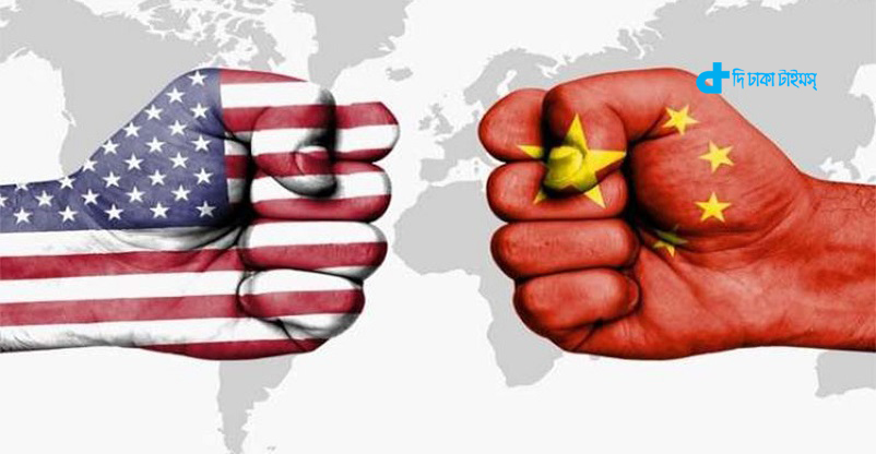 আমেরিকা-চীন সম্ভাব্য যুদ্ধ ভয়াবহ বিপর্যয় সৃষ্টি করতে পারে: বেইজিং 1