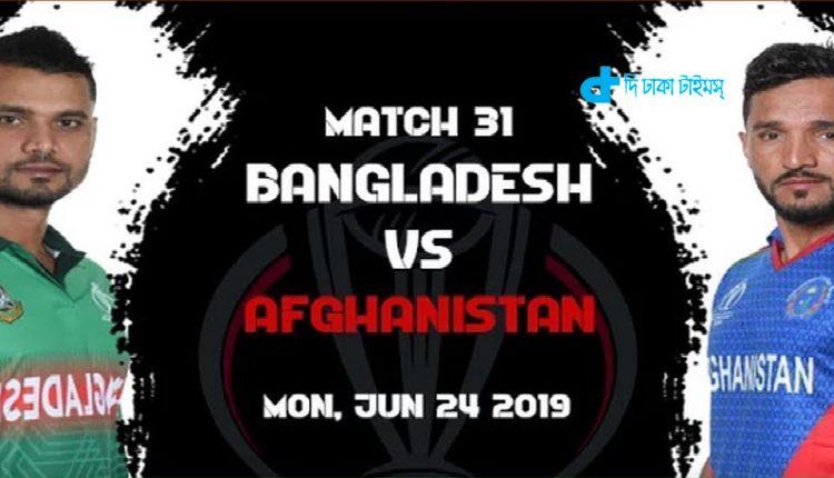 বাংলাদেশ-আফগানিস্তান ম্যাচ: জিতার বিকল্প নেই বাংলাদেশের 1