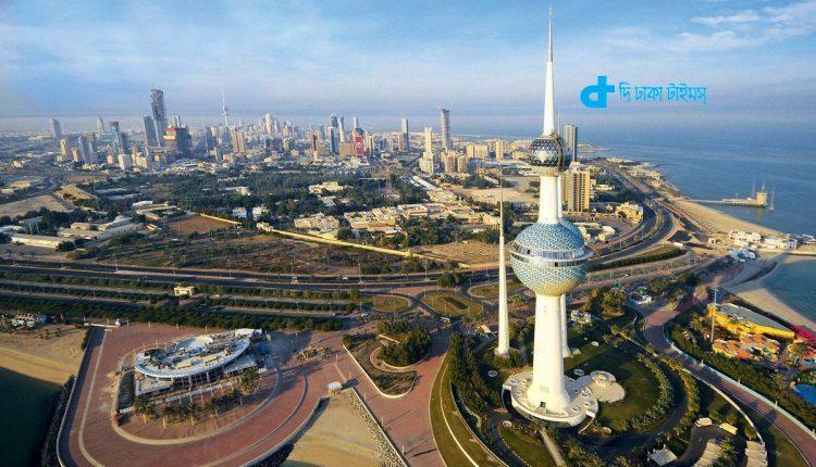 কুয়েত: এক মহা প্রাকৃতিক সৌন্দর্য 1