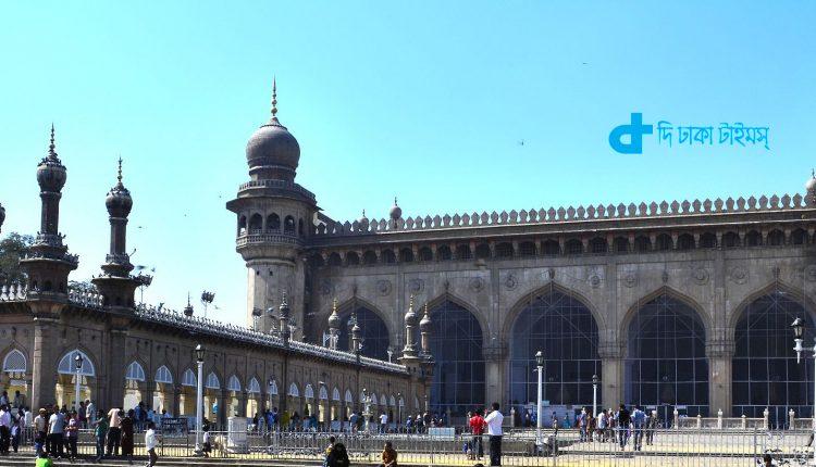 ভারতের ঐতিহাসিক মক্কা মসজিদ 1