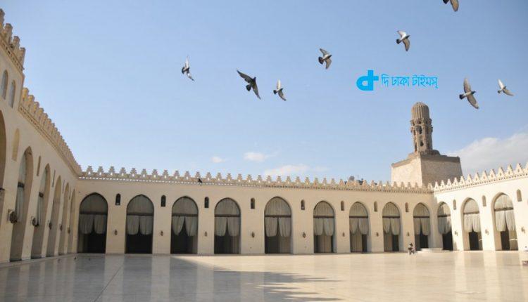 মিশরের কায়রোর আল-হাকিম মসজিদ 1
