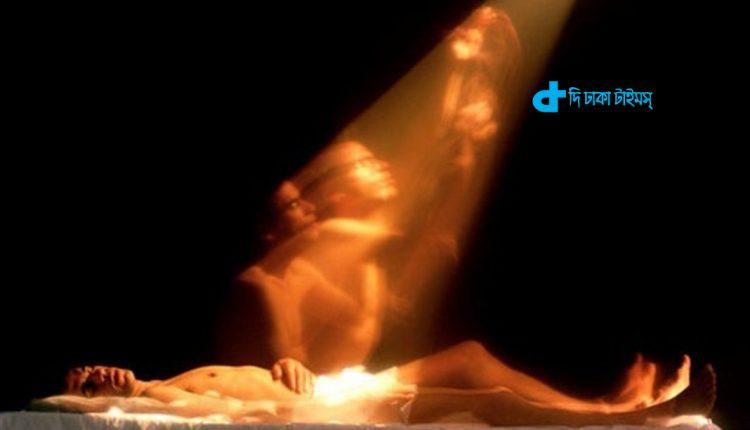 গবেষকের দাবি: মৃত্যুর পরও মানুষের শরীর নাকি এক বছর নড়াচড়া করে! 1