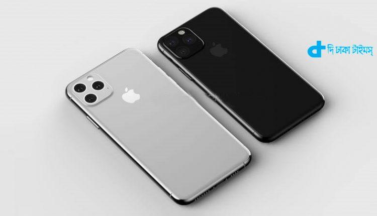 বিশ্ব বাজারে নতুন আইফোন 1