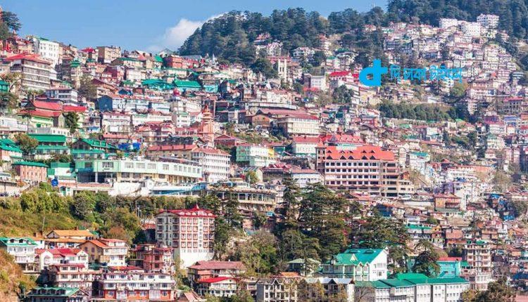 ভারতের শিমলা: এক মোহনীয় স্থান 1