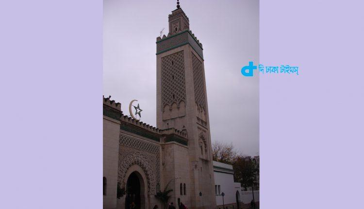 ঐতিহাসিক প্যারিস মসজিদ 1